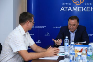 Meeting with entrepreneurs of Almaty region - 29.06.2017