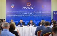 The First Forum of the Business Ombudsmen of Kazakhstan and R​​ussia