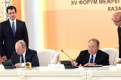 The President of Kazakhstan proposed to simplify the visa and migration regimes for the Caspian countries