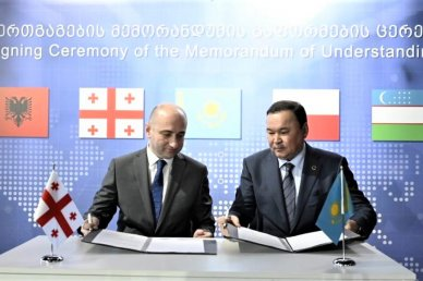 Business Ombudsmen of Kazakhstan and Georgia sign MoU on improving business environment
