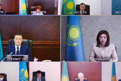 "The Government and ""Atameken"" launched operational headquarter on business support"